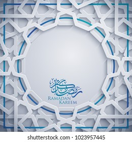 Ramadan Kareem Arabic geometric pattern - morocco islamic  ornament