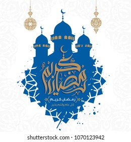 Ramadan Kareem in Arabic Islamic Calligraphy style greeting card, the Arabic calligraphy means (Generous Ramadan)