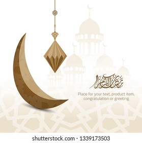 Ramadan Kareem arabic islamic greeting design silhouette mosque with islamic crescent and calligraphy - Vector