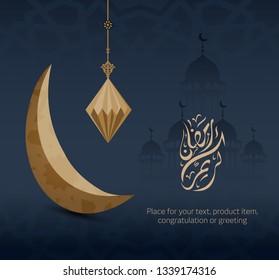 Ramadan Kareem arabic islamic greeting design silhouette mosque with islamic crescent and calligraphy - Vector 1
