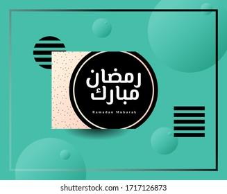 Ramadan kareem arabic & islamic typography greeting in pop art deco style