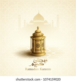 Ramadan kareem arabic lantern and calligraphy islamic with mosque silhouette illustration