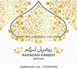 Ramadan Kareem Background. Arabesque Arabic floral pattern. Tree branch with flowers and petals. Translation Ramadan Kareem. Greeting card. Vector illustration.