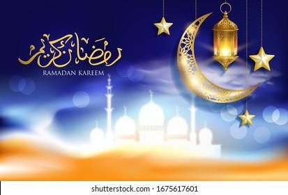 Ramadan Kareem background with Arabic calligraphy, crescent and mosque. Text translation: Generous Ramadan. Vector illustration.