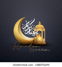 Ramadan kareem background with a combination of gold lanterns, arabic calligraphy and golden crescent moon. Islamic backgrounds for posters, banners, greeting cards and more.
