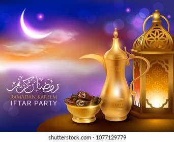 Ramadan Kareem background. Iftar party composition with traditional coffee pot, dried dates and ancient lantern. Vector illustration.