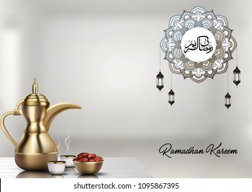 Ramadan Kareem background. Iftar party celebration with traditional arabic dishes and arabic calligraphy