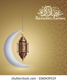 Ramadan kareem background, illustration with arabic lantern and white crescent, EPS 10 contains transparency.
