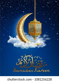 Ramadan kareem background, illustration with arabic lantern and golden ornate crescent, on starry background with clouds. EPS 10 contains transparency.