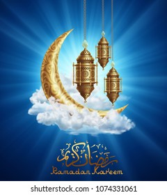 Ramadan kareem background, illustration with golden lanterns and golden ornate crescent, on shiny background with clouds and sun beams. EPS 10 contains transparency.