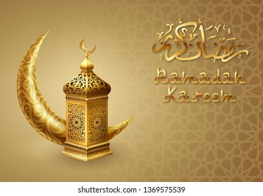 Ramadan kareem background, illustration with golden arabic lantern and golden ornate crescent, on background with traditional pattern. EPS 10 contains transparency.