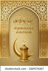 Ramadan kareem background, illustration with golden arabic lantern and golden ornate crescent, on background with golden arch of traditional pattern. EPS 10 contains transparency.