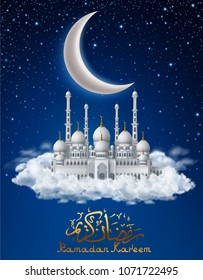 Ramadan kareem background, illustration with white mosque and white crescent, on background with clouds and stars. EPS 10 contains transparency. ramadan, ramazan, kareem