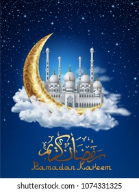 Ramadan kareem background, illustration with white mosque and golden ornate crescent, on background with stars. EPS 10 contains transparency.