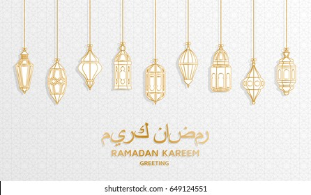Ramadan Kareem Background. Islamic Arabic lantern. Translation: Ramadan Kareem. Greeting card. Vector illustration.