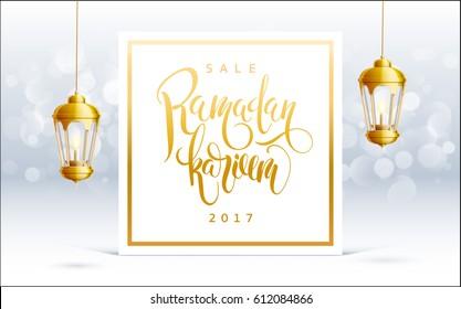 ramadan kareem background, lanterns,holiday, vector illustration eps 10 gold colors