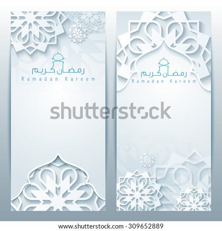 ramadan kareem background template for greeting card with islamic pattern and arabic calligraphy