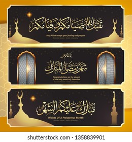 Ramadan Kareem banner background concept with Arabic calligraphy. translated: May Allah accept your fasting and prayers - Congratulations on the advent of Ramadan - Wishes Of A Prosperous Month