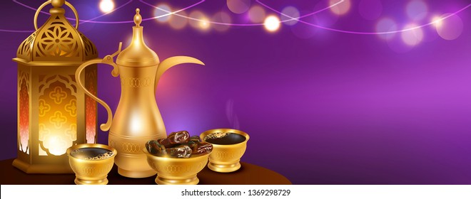 Ramadan Kareem banner with traditional coffee pot (dallah), ancient lantern and dried dates. Template for Iftar party invitation with place for text. Vector illustration.
