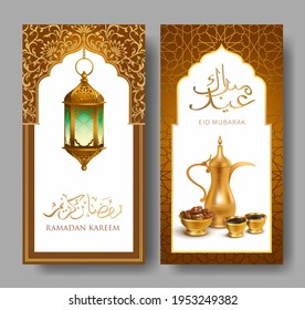 Ramadan Kareem banners with ancient lantern, traditional coffee pot (dallah), dried dates and Arabic calligraphy. Text translation: Generous Ramadan and Blessed Festival. Vector set.
