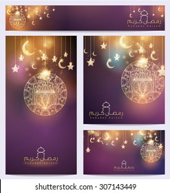 Ramadan Kareem - Beautiful arabic floral ornament star and crescent pattern mosque for greeting business card