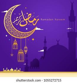 Ramadan Kareem beautiful greeting card background design template for banner