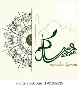 Ramadan Kareem beautiful greeting card with arabic calligraphy which means ''Ramadan kareem '' - islamic background also for Eid Mubarak .