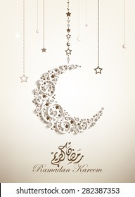 Ramadan Kareem beautiful greeting card - background with ornate crescent moon and arabic calligraphy which means ''Ramadan kareem'',