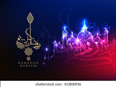 Ramadan Kareem beautiful greeting card with arabic calligraphy which means ''Ramadan kareem ''