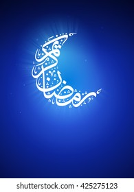"""Ramadan Kareem beautiful greeting card. background with ornate crescent moon and arabic calligraphy and typography which means """"Ramadan kareem"""""""