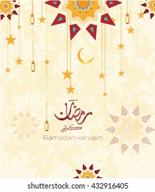 Ramadan Kareem beautiful greeting card ,arabic calligraphy  ''Ramadhan karim '' islamic background with mosques, fanous ,template for menu, invitation, poster, banner, suitable also for Eid Mubarak