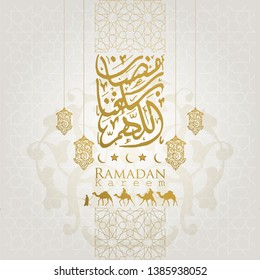 Ramadan Kareem with beautiful greeting line pattern, arabic calligraphy and arabian traveller on camel for background, benner and greeting card. -May Generosity Bless you during the holy month- vector