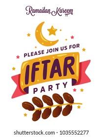 Ramadan kareem beautiful iftar invitation card