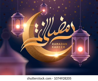 Ramadan Kareem calligraphy with beautiful crescent and hanging lanterns on starry background in purple