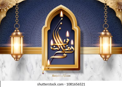 Ramadan Kareem calligraphy with lanterns on marble stone and arabesque texture