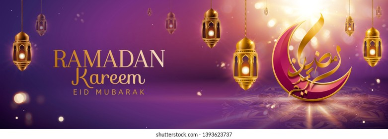 Ramadan kareem calligraphy means generous holiday with crescent moon and hanging fanoos on glitter purple banner