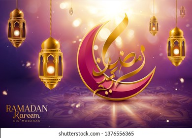 Ramadan Kareem calligraphy means happy ramadan upon fuchsia crescent on glitter purple background