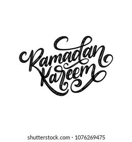 Ramadan Kareem calligraphy. Vector illustration. Handwritten greeting card, invitation etc.