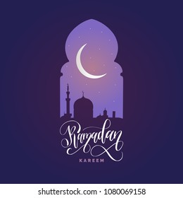 Ramadan Kareem calligraphy. Vector illustration of Islamic holiday symbols. Drawn mosque night view from arch. Arabic design background. Handwritten greeting card, invitation etc.