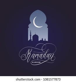 Ramadan Kareem calligraphy. Vector illustration of Islamic holiday symbols. Drawn mosque night view from arch. Arabic design background. Handwritten greeting card, invitation etc.