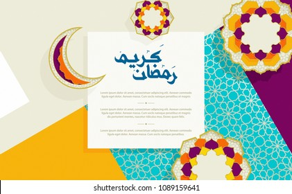 Ramadan Kareem card with 3d arabesque flowers on modern geometric background. Vector illustration. Paper cut symbols for poster or flyer. Place for your text