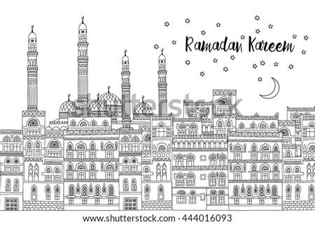 Ramadan Kareem Card Template Black White Stock Vector (Royalty Free ...