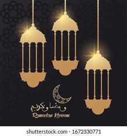 ramadan kareem celebration card with golden lanterns vector illustration design