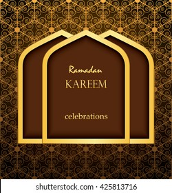 Ramadan kareem celebrations graphic background