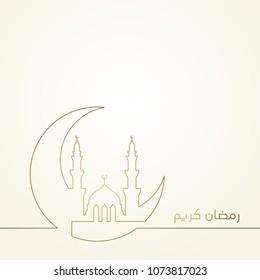 Ramadan Kareem continuous line greeting crescent islamic symbol with mosque silhouette