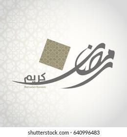 Ramadan Kareem creative greeting vector with calligraphy design