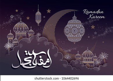 Ramadan Kareem design, attractive line style with mosque upon the sky with Arabic calligraphy words