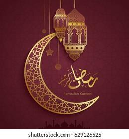 Ramadan Kareem Design Background. Vector Illustration for greeting card, poster and banner.