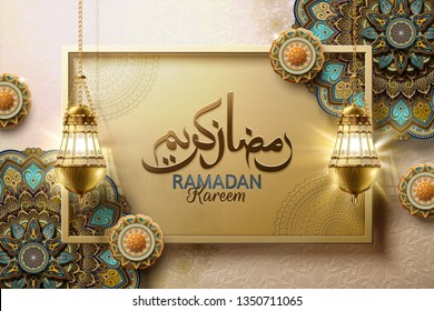 Ramadan Kareem design with beautiful arabesque and hanging lanterns, may Ramadan be generous to you written in arabic calligraphy