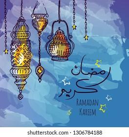 Ramadan Kareem design. Ramadan lantern. Islamic holiday banner. Middle Eastern lamps.